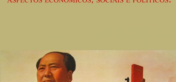 A União Brasileira de Escritores lança o novo livro de Durval de Noronha Goyos Jr.